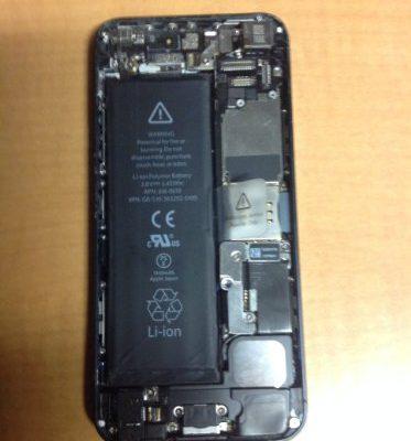 Apple-Iphone-5-Black-16gb-GSM-Unlocked-0