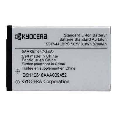 Kyocera-Presto-Brio-Battery-Original-OEM-Non-Retail-Packaging-White-0
