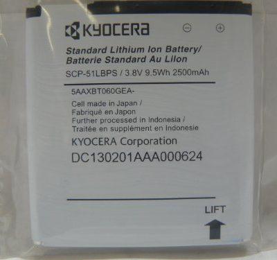 Kyocera-Torque-E6710-Original-Standard-Battery-2500mAh-SCP-51LBPS-0